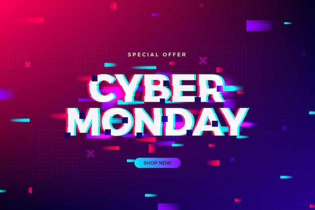Cyber Lundi Glitch Coloré Vecteur gratuit