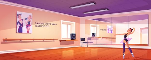 Danse De Ballerine En Studio, Formation De Classe De Ballet Vecteur gratuit