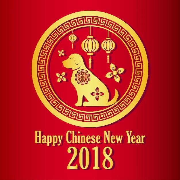 D coration du nouvel an chinois 2018 t l charger des for Decoration nouvel an chinois
