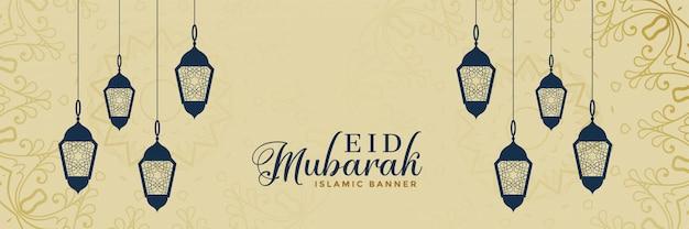 Décoration élégante de lampes eid mubarak Vecteur gratuit