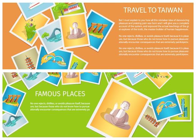 Déplacement à taiwan autour de la brochure des lieux célèbres d'attraction Vecteur Premium