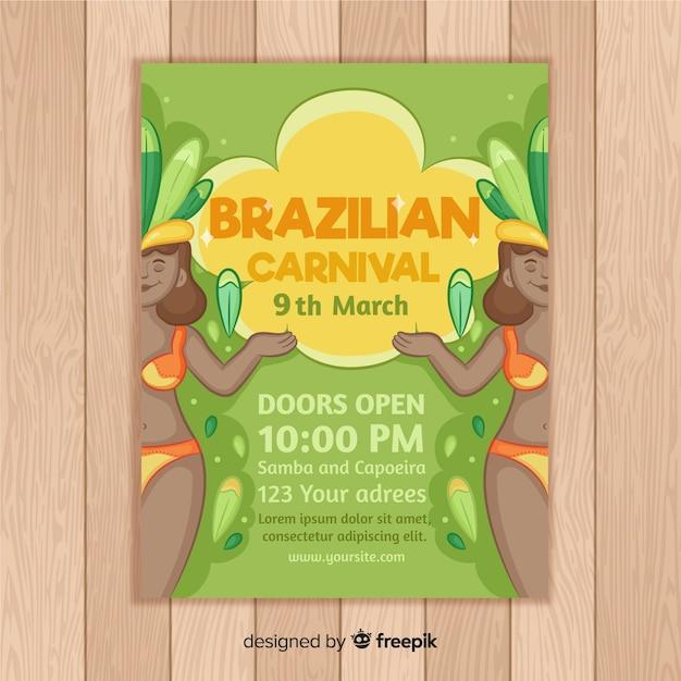 Dépliant de carnaval brésilien Vecteur gratuit