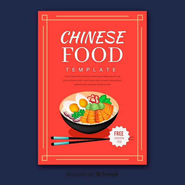 Dépliant de cuisine chinoise Vecteur gratuit