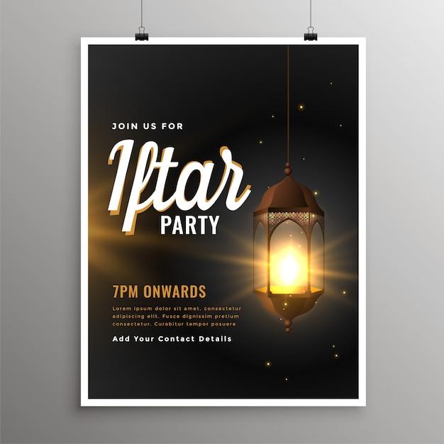 Dépliant d'invitation iftar lampe islamique réaliste Vecteur gratuit