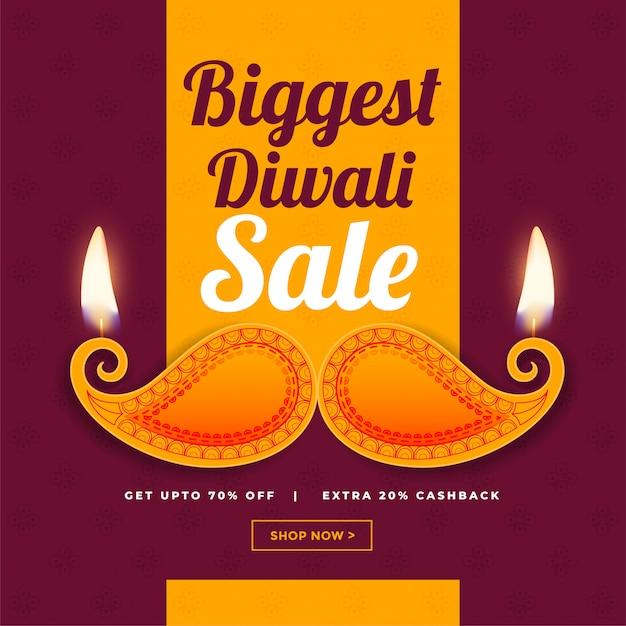 Design créatif de la bannière de vente de diwali Vecteur gratuit