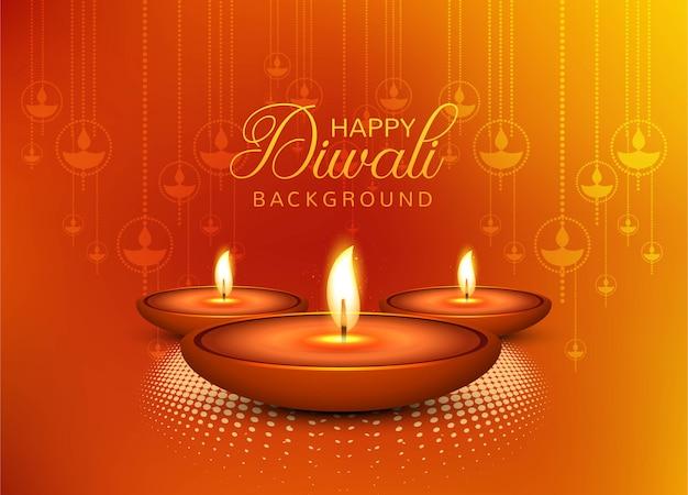 Design élégant du festival diwali brillant Vecteur Premium