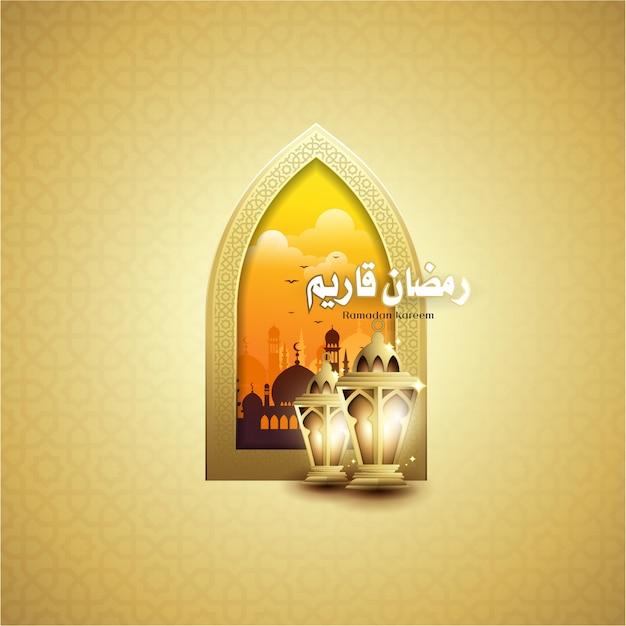 Design élégant de fond de ramadan kareem Vecteur Premium