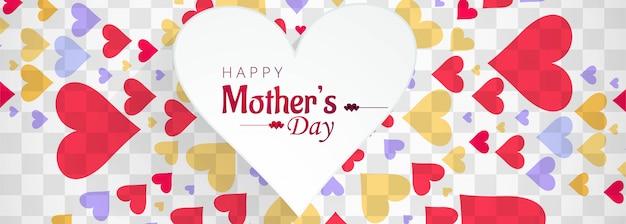 Design de fond coeur heureuse fête des mères Vecteur gratuit