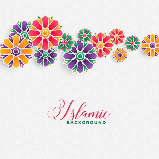 Design de fond islamique décoratif Vecteur gratuit