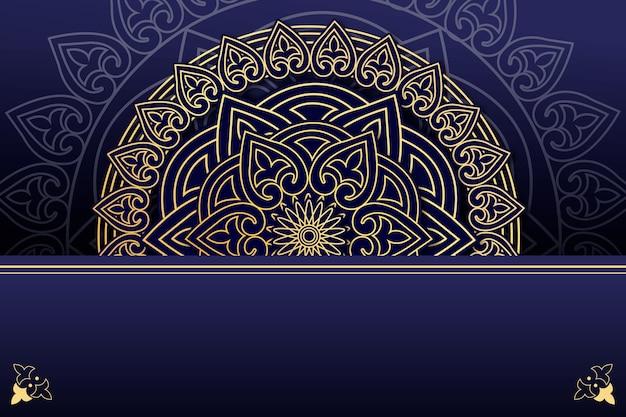 Design De Fond De Mandala De Luxe Vecteur gratuit