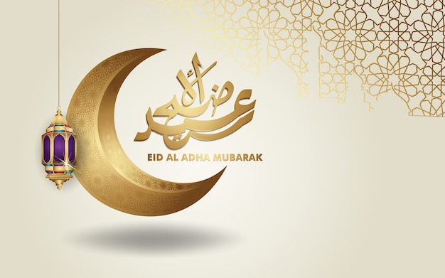 Design Islamique De Luxe Et élégant Eid Al Adha Mubarak Vecteur Premium