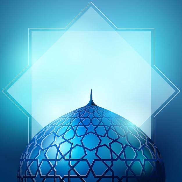 Design islamique pour fond de voeux Vecteur Premium