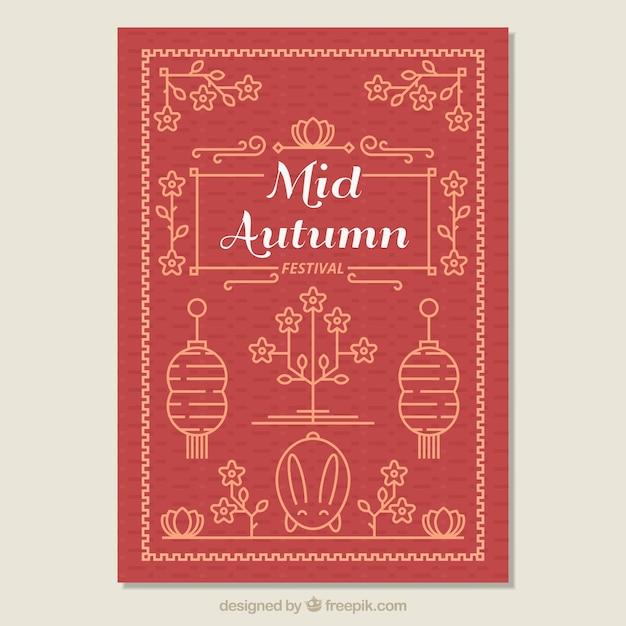 Design de la mi-automne Vecteur gratuit