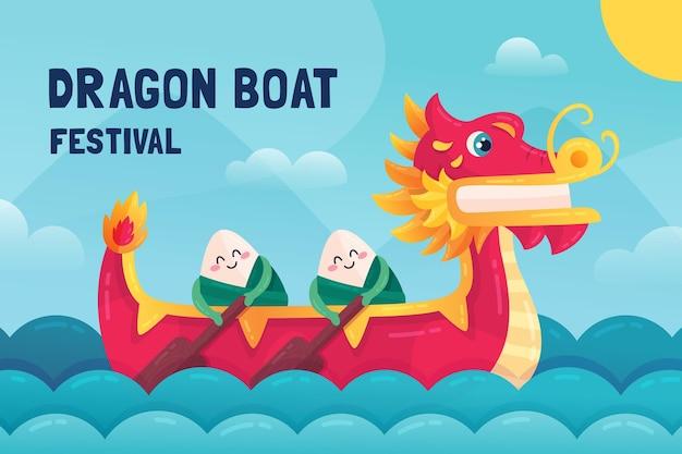 Design Plat Bateau Dragon Fond Zongzi Vecteur gratuit