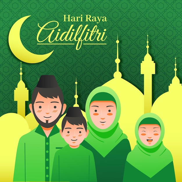 Design Plat Concept Hari Raya Aidilfitri Vecteur gratuit