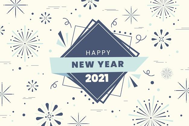Design Plat élégant De Feux D'artifice Bonne Année 2021 Vecteur gratuit