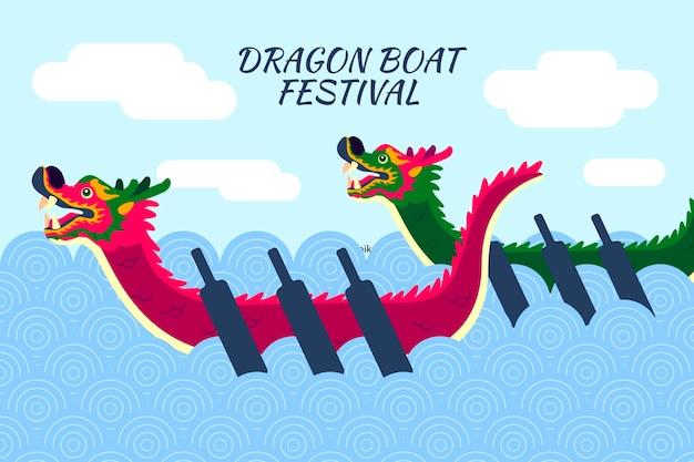 Design Plat De Fond De Bateau Dragon Vecteur gratuit