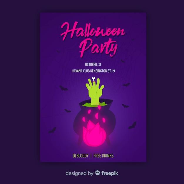 Design plat de modèle d'affiche fête halloween Vecteur gratuit