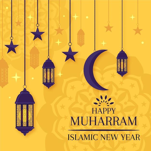 Design Plat Nouvel An Islamique Vecteur gratuit