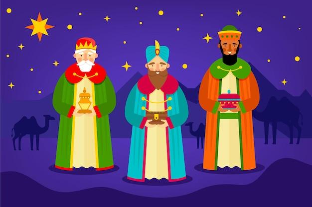 Design Plat Reyes Magos Day Vecteur gratuit