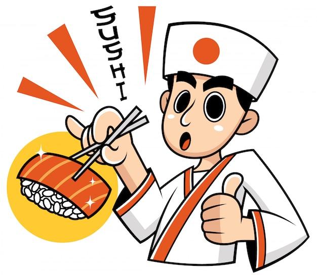 Dessin Animé Chef Japonais Présentant De La Nourriture. Signification Des Mots: Sushi Vecteur Premium
