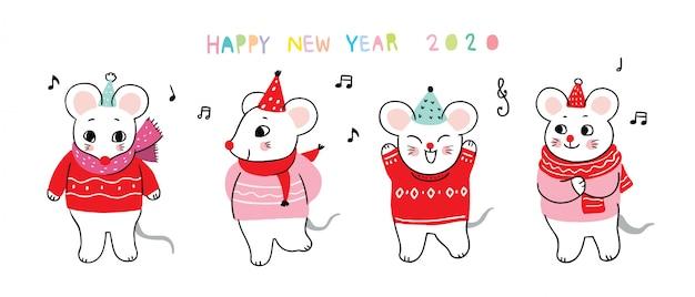 Dessin animé mignon nouvel an souris danse Vecteur Premium