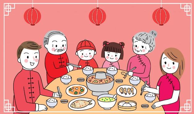 Dessin Animé Mignon Traduction Famille Chinoise Vecteur Premium