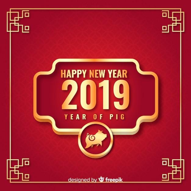 Détails dorés fond du nouvel an chinois Vecteur gratuit