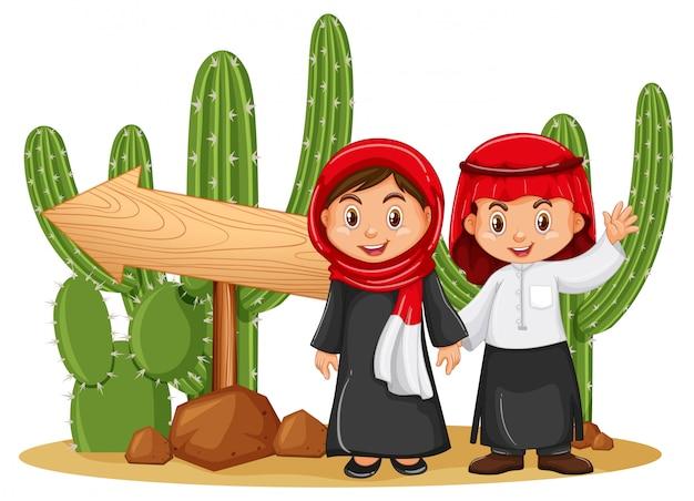 Deux enfants islamiques par le panneau en bois Vecteur Premium