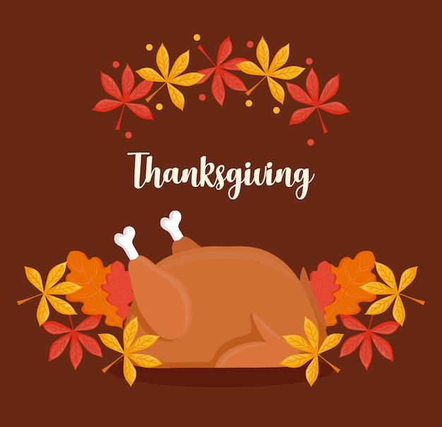 Dîner de dinde de thanksgiving avec feuilles Vecteur Premium