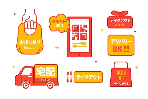 Divers Badges De Service De Livraison à Emporter Vecteur gratuit