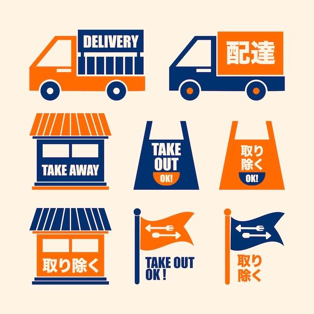 Diverses étiquettes De Service De Livraison à Emporter Vecteur gratuit