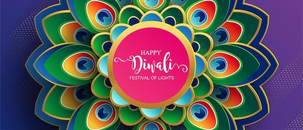 Diwali, Deepavali Ou Dipavali Le Festival Des Lumières Inde Avec Diya Or à Motifs Et Cristaux Sur Fond De Couleur Papier. Vecteur Premium