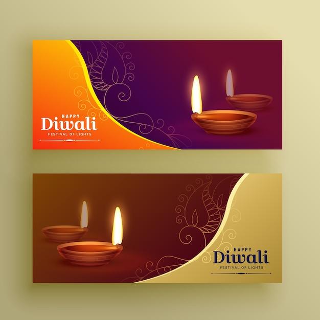diwali festival bannières carte avec diya et éléments floraux Vecteur gratuit