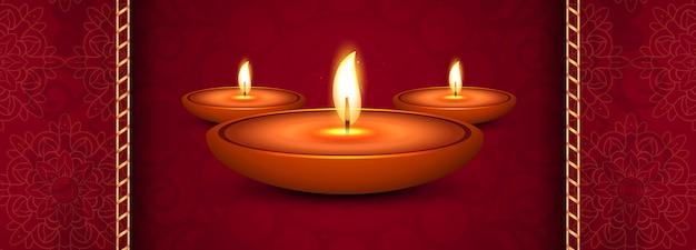 Diwali festival lights affiche ou une bannière colorée Vecteur gratuit
