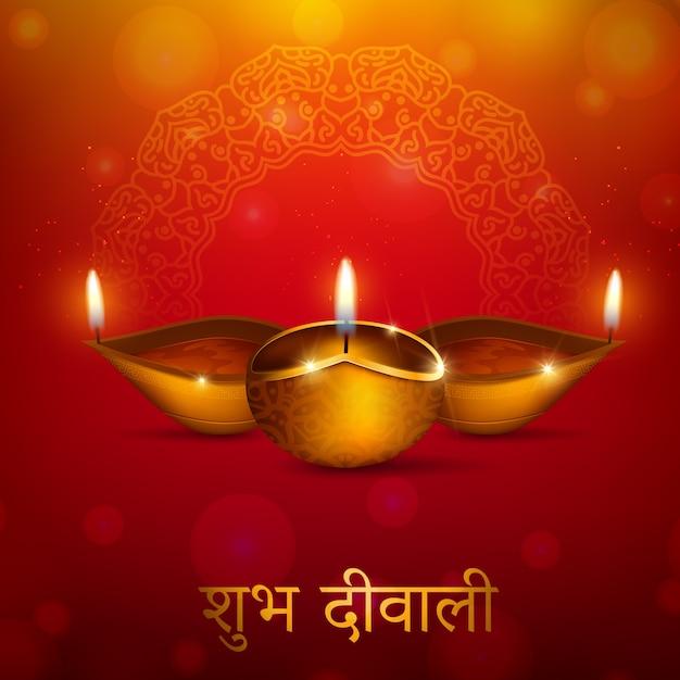 Diwali heureux Vecteur Premium