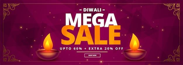 Diwali méga vente et offre bannière festival Vecteur gratuit