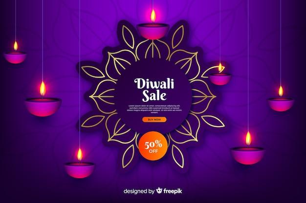 Diwali vente en dégradé Vecteur gratuit