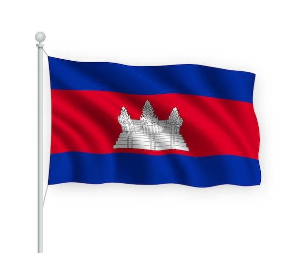 Drapeau Cambodge Sur Mât Isolé Sur Blanc Vecteur Premium