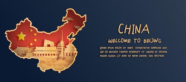 Drapeau De La Chine Et Carte Avec L'horizon De Pékin, Monuments Célèbres Dans Le Style De Papier Découpé Vecteur Premium