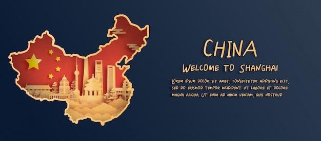 Drapeau De La Chine Et Carte Avec L'horizon De Shanghai, Monuments Célèbres Dans Le Style De Papier Découpé Vecteur Premium
