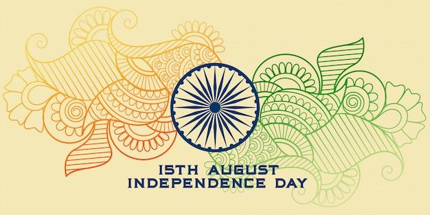 Drapeau indien créatif dans le style paisley Vecteur gratuit