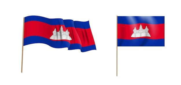 Drapeau Ondulant Naturaliste Coloré Du Royaume Du Cambodge. Vecteur Premium