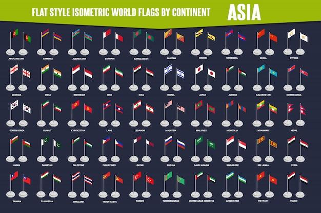 Drapeaux isométriques de style plat pour l'asie Vecteur Premium