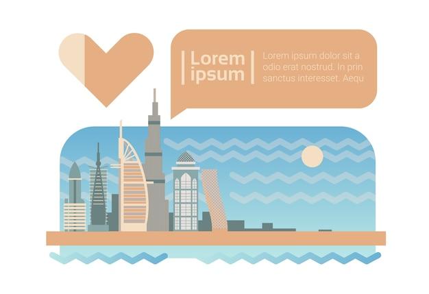 Dubaï, rue, bâtiments, ville, façade, horizon, dessin animé Vecteur Premium