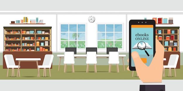 Ebook en ligne moderne bibliothèque intérieur avec étagères. Vecteur Premium