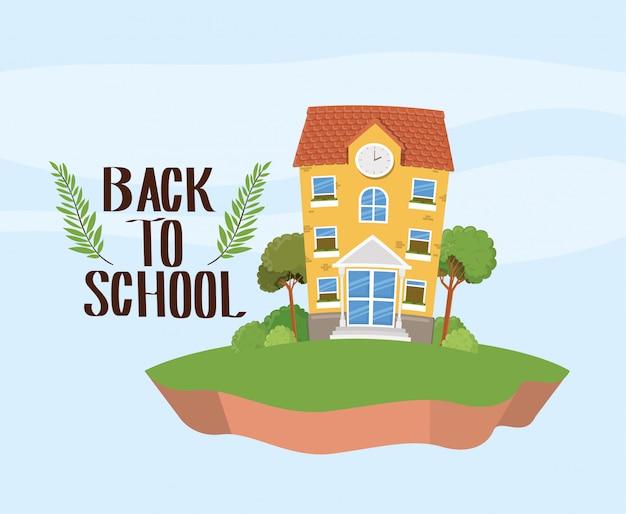 École, bâtiment, herbe Vecteur gratuit