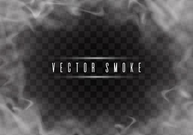Effet spécial transparent isolé brouillard ou fumée. Vecteur Premium