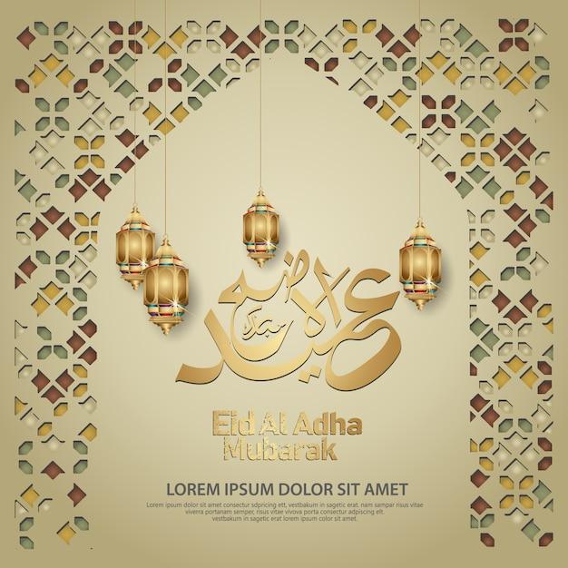 Eid Al Adha Calligraphie Salutation Islamique Vecteur Premium