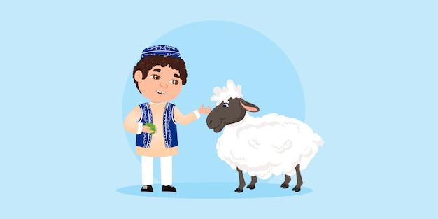 Eid Al Adha Mubarak. Le Garçon Nourrit Une Herbe D'un Mouton. Fête De La Communauté Musulmane Eid Al Adha Vecteur Premium